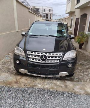 Mercedes-Benz M Class 2009 Black | Cars for sale in Lagos State, Ojodu