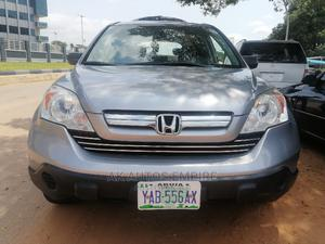 Honda Accord 2008 2.4 EX Automatic Gray   Cars for sale in Abuja (FCT) State, Jabi