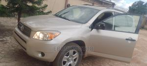 Toyota RAV4 2007 1.8 Gold | Cars for sale in Lagos State, Ifako-Ijaiye