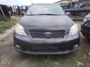 Toyota Matrix 2007 Gray | Cars for sale in Lagos State, Amuwo-Odofin