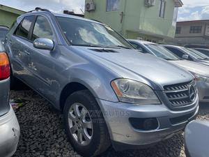 Mercedes-Benz M Class 2006 Blue | Cars for sale in Lagos State, Ogba