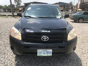 Toyota RAV4 2008 Limited Black | Cars for sale in Oyo State, Ibadan