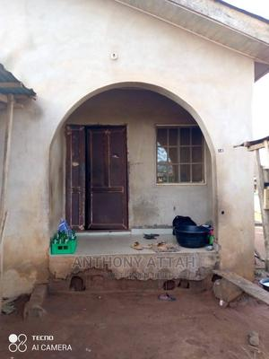 Furnished 2bdrm Bungalow in Ayobo for Sale   Houses & Apartments For Sale for sale in Ipaja, Ayobo