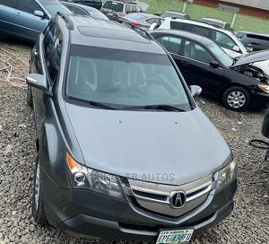 Acura MDX 2008 Gray   Cars for sale in Lagos State, Ogba