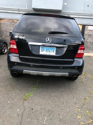 Mercedes-Benz E350 2007 Black | Cars for sale in Enugu State, Enugu