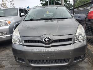 Toyota Corolla 2005 Verso 1.6 VVT-i Gray | Cars for sale in Lagos State, Ajah