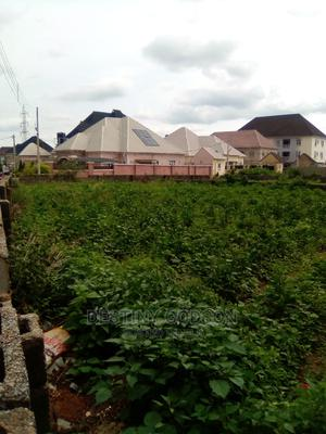 Land for Sale in Kubwa Phase 4   Land & Plots for Rent for sale in Abuja (FCT) State, Kubwa