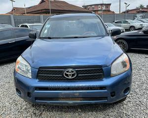 Toyota RAV4 2008 Limited Blue | Cars for sale in Lagos State, Ogba