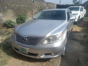 Lexus LS 2010 460 L Silver | Cars for sale in Rivers State, Port-Harcourt