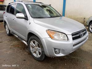 Toyota RAV4 2008 Limited V6 4x4 Silver   Cars for sale in Lagos State, Ifako-Ijaiye