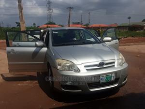 Toyota Corolla 2005 S Silver | Cars for sale in Ogun State, Sagamu