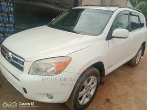 Toyota RAV4 2007 Limited V6 4x4 White | Cars for sale in Lagos State, Amuwo-Odofin