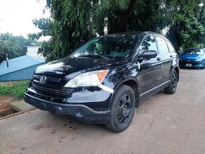 Honda CR-V 2008 2.4 EX Automatic Black | Cars for sale in Abuja (FCT) State, Garki 1