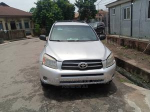 Toyota RAV4 2008 Silver | Cars for sale in Lagos State, Yaba