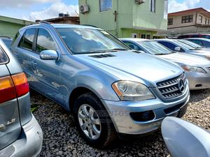 Mercedes-Benz M Class 2007 Blue   Cars for sale in Lagos State, Ikeja