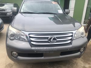 Lexus GX 2012 460 Premium Gray | Cars for sale in Lagos State, Ikeja