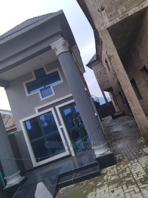 Security Man Needed at Orimerunmu | Security Jobs for sale in Ogun State, Obafemi-Owode
