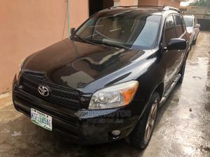 Toyota RAV4 2008 Black | Cars for sale in Lagos State, Ajah