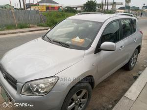 Toyota RAV4 2008 2.0 VVT-i Silver | Cars for sale in Rivers State, Port-Harcourt