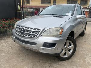 Mercedes-Benz M Class 2007 Silver | Cars for sale in Lagos State, Shomolu