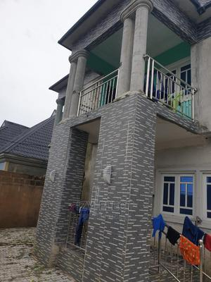 4bdrm Duplex in Mouka Foam Junction, Port-Harcourt for Sale | Houses & Apartments For Sale for sale in Rivers State, Port-Harcourt