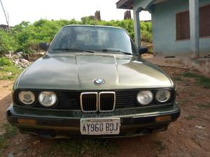 Honda Accord 1997 Coupe Green | Cars for sale in Oyo State, Ibadan