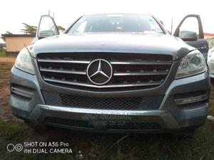 Mercedes-Benz M Class 2012 Gray | Cars for sale in Lagos State, Ikotun/Igando