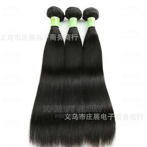 Pure Brazilian Human Hair. Available in 14 16 Inches. | Hair Beauty for sale in Lagos State, Ikeja