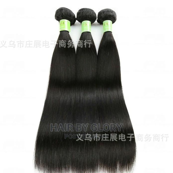 Archive: Pure Brazilian Human Hair. Available in 14 16 Inches.