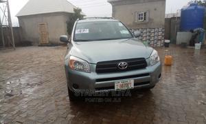 Toyota RAV4 2008 2.0 VVT-i | Cars for sale in Abuja (FCT) State, Bwari
