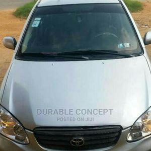 Toyota Corolla 2004 LE Silver | Cars for sale in Lagos State, Ogba