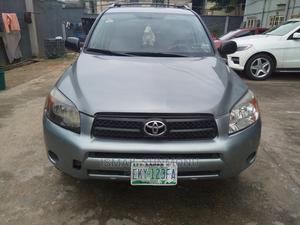 Toyota RAV4 2007 Green | Cars for sale in Lagos State, Surulere