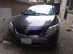 Toyota Corolla 2008 1.6 VVT-i Gray | Cars for sale in Lagos State, Amuwo-Odofin