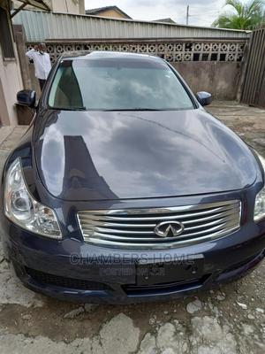 Infiniti G 2007 Gray | Cars for sale in Lagos State, Lekki