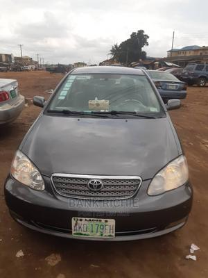 Toyota Corolla 2007 Gray | Cars for sale in Lagos State, Ojodu