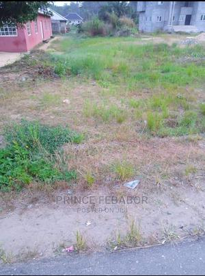 LAND 50x200 | Land & Plots For Sale for sale in Bayelsa State, Yenagoa