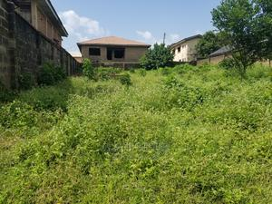 Plot of Land | Land & Plots For Sale for sale in Oyo State, Ibadan