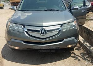 Acura MDX 2008 SUV 4dr AWD (3.7 6cyl 5A) Gray | Cars for sale in Lagos State, Shomolu