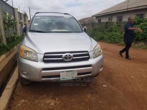 Toyota RAV4 2008 Silver | Cars for sale in Lagos State, Ikorodu