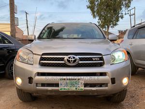 Toyota RAV4 2008 Silver | Cars for sale in Lagos State, Ikeja