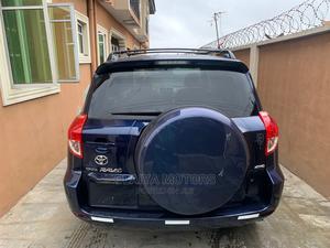 Toyota RAV4 2008 2.4 Blue | Cars for sale in Lagos State, Oshodi