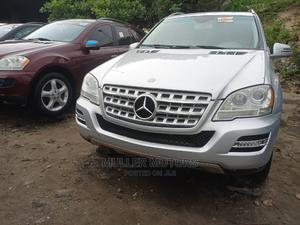 Mercedes-Benz M Class 2011 Silver | Cars for sale in Lagos State, Apapa