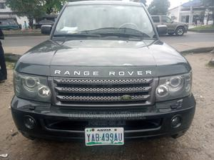 Land Rover Range Rover Sport 2007 HSE 4x4 (4.4L 8cyl 6A) Green | Cars for sale in Rivers State, Port-Harcourt