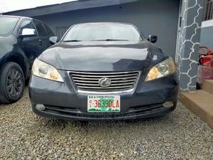 Lexus ES 2007 350 Gray | Cars for sale in Lagos State, Agege