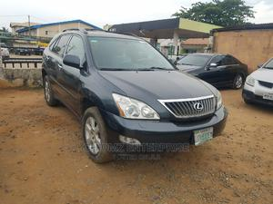 Lexus RX 2007 350 4x4 Gray   Cars for sale in Lagos State, Ejigbo
