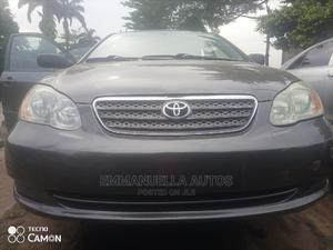 Toyota Corolla 2007 Gray | Cars for sale in Lagos State, Ikeja