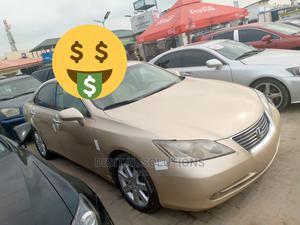 Lexus ES 2009 350 Gold | Cars for sale in Lagos State, Ajah