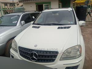 Mercedes-Benz M Class 2007 ML 350 4Matic White | Cars for sale in Lagos State, Alimosho