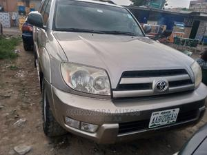 Toyota 4-Runner 2004 Limited 4x4 Gold   Cars for sale in Lagos State, Ikeja