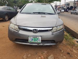 Honda Civic 2008 1.4i Sport Automatic Beige | Cars for sale in Lagos State, Magodo
